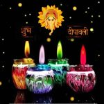 Happy Diwali 2019 Greetings in Gujrati