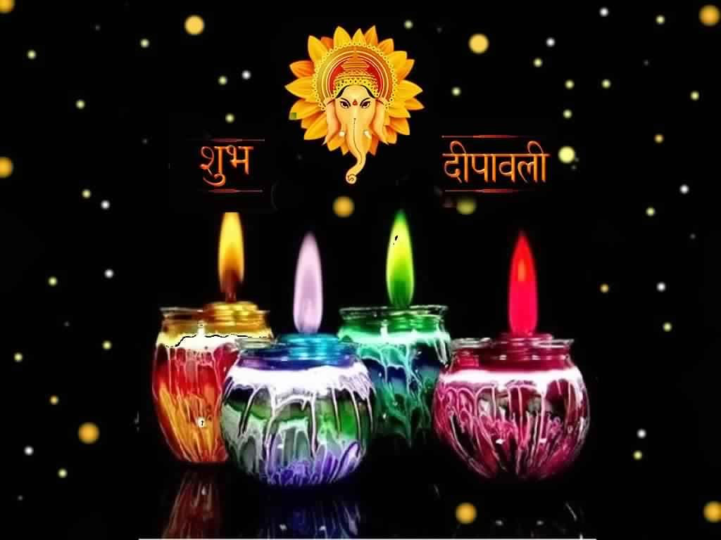 Happy Diwali 2019 Greetings in Gujrati